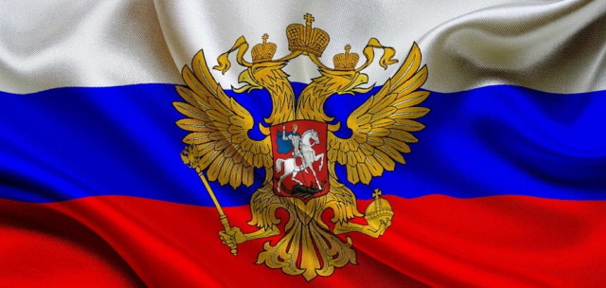 'Імперія атакує': з'явився прогноз по атаці Росії на нову країну