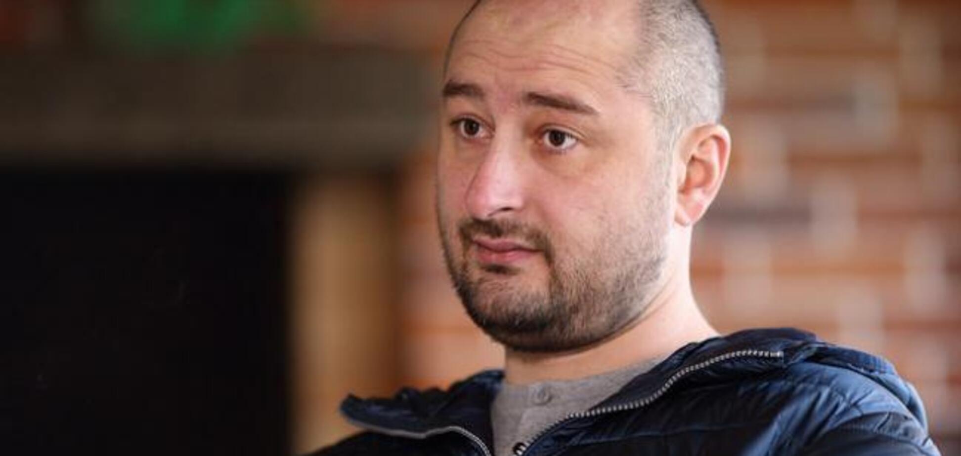 Бабченко знав свого вбивцю особисто - Лойко