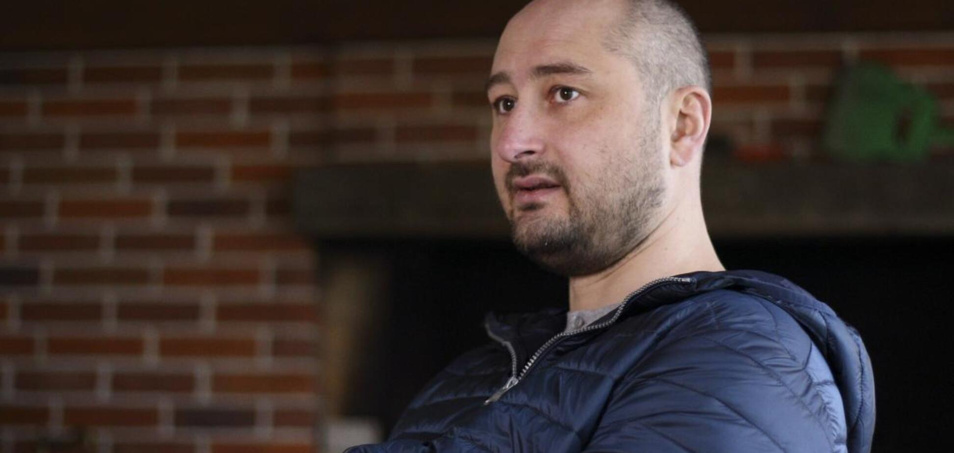 Хто стоїть за 'вбивством' Бабченка: версії українців