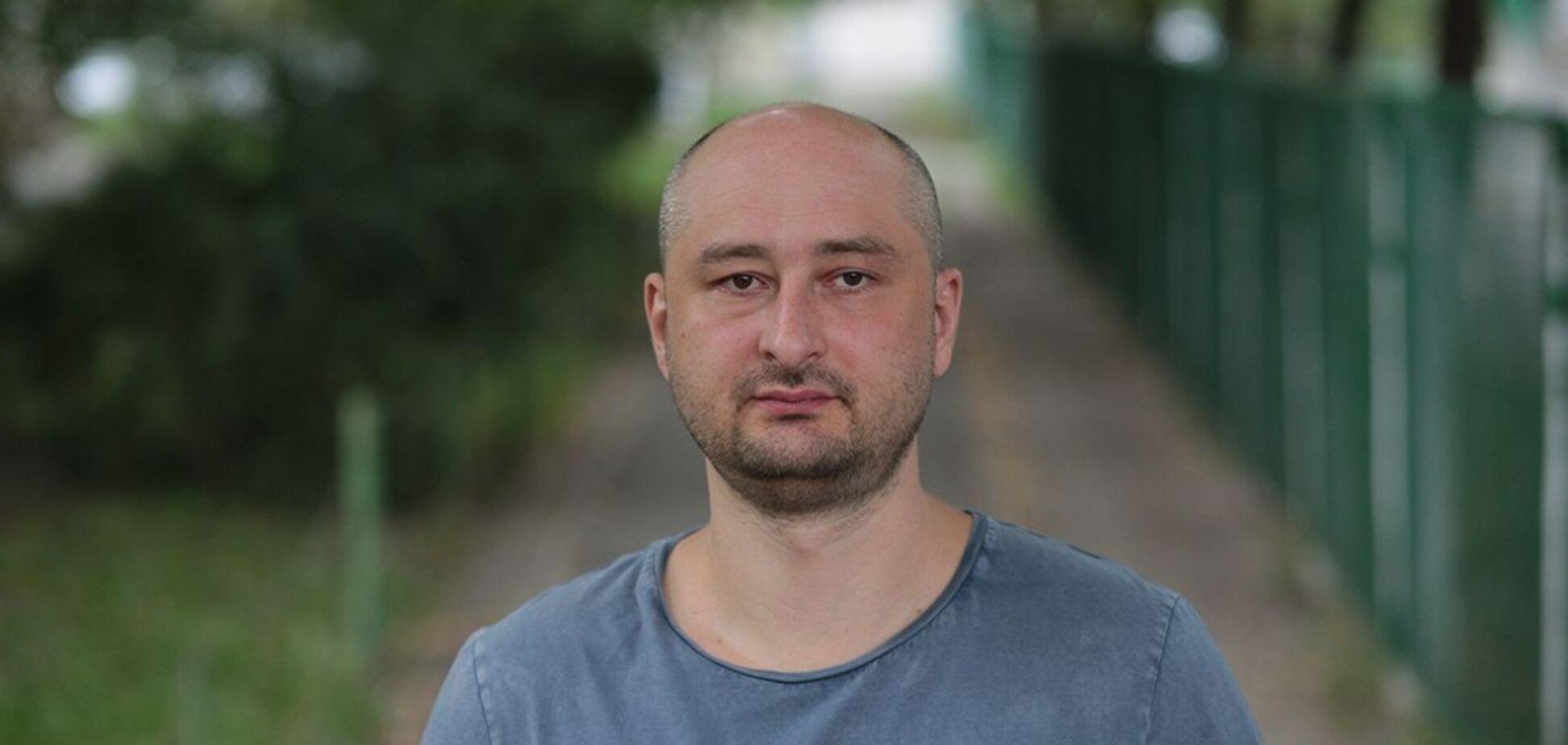 З'явилися фото з місця, де ховався вбивця Бабченка
