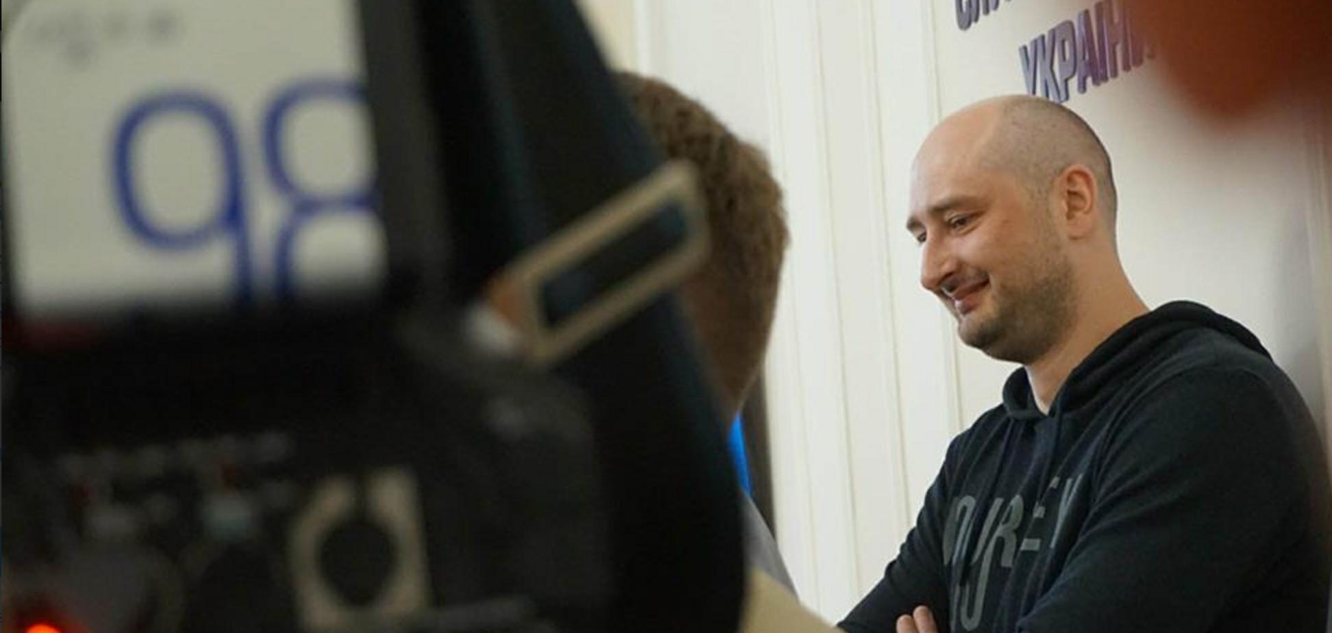 'Навряд чи Москва заспокоїться': Порошенко прийняв рішення по Бабченку