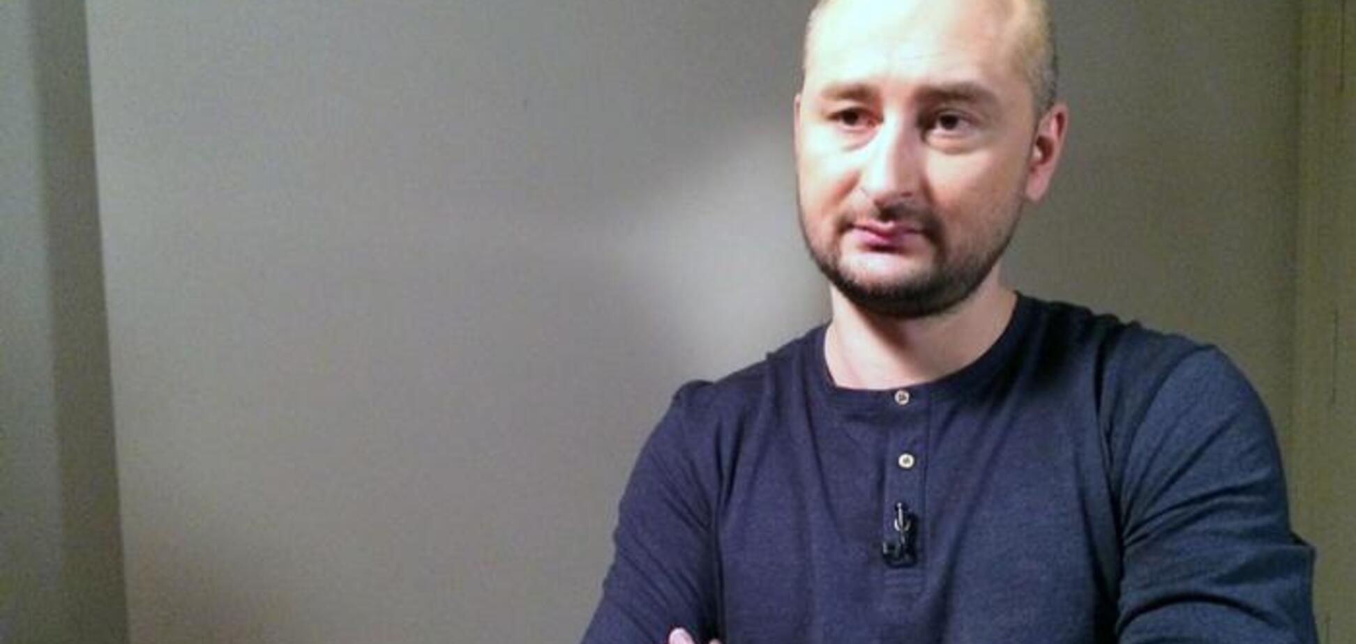 Вбивство Бабченко: в справі проведуть ряд експертиз