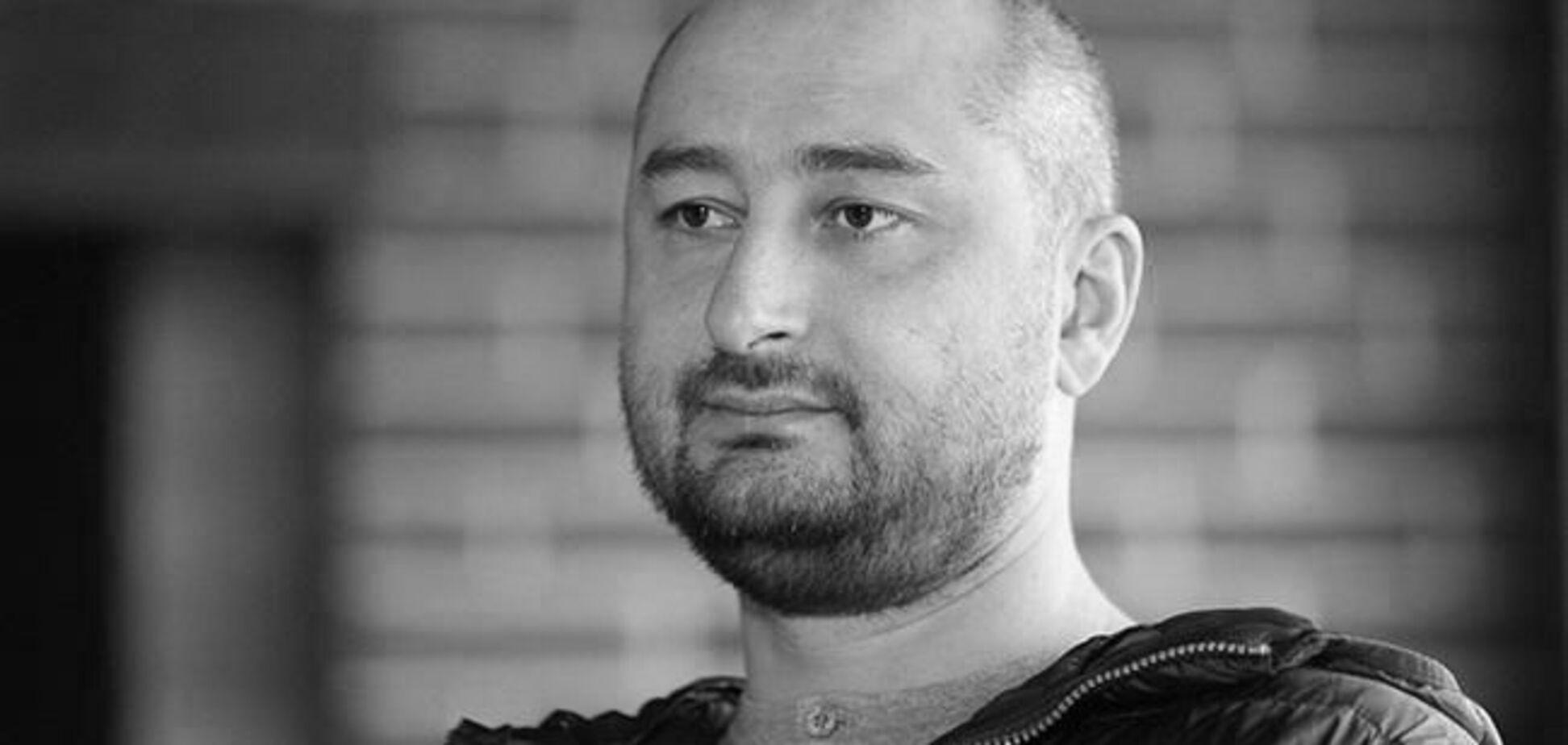 Кулі в легенях і серці: спливли нові деталі вбивства Бабченка