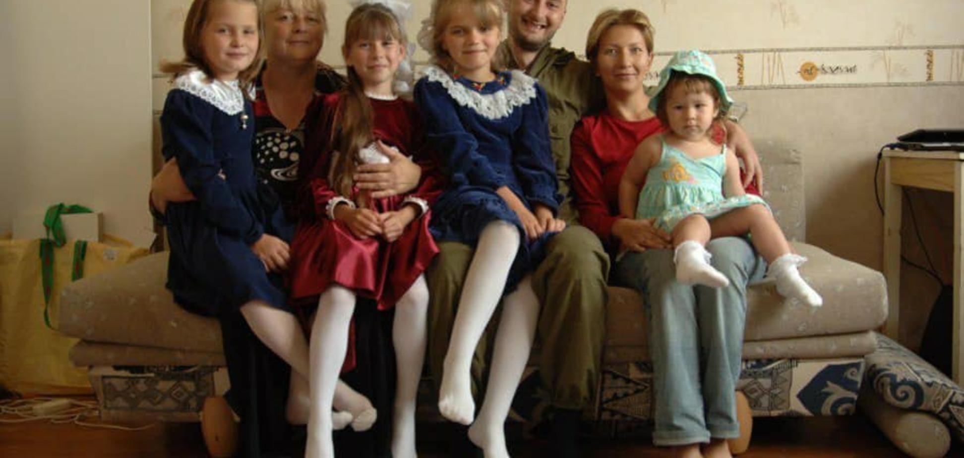 Шестеро дітей втратили батька: спливла невідома інформація про сім'ю Бабченка