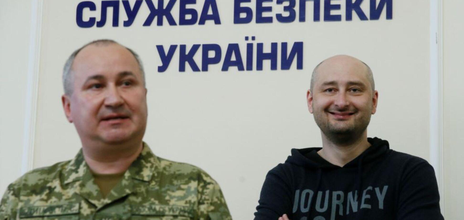 Планувалося 30 вбивств: з'явилися подробиці щодо спецоперації з Бабченком