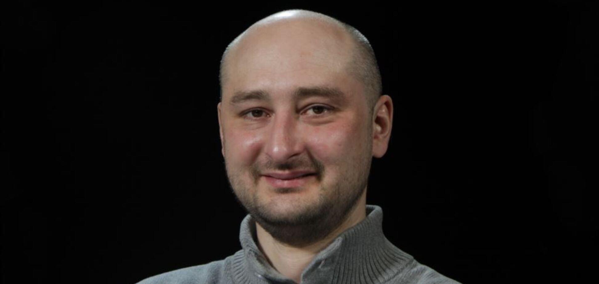 От Гонгадзе до Бабченко: черный счет