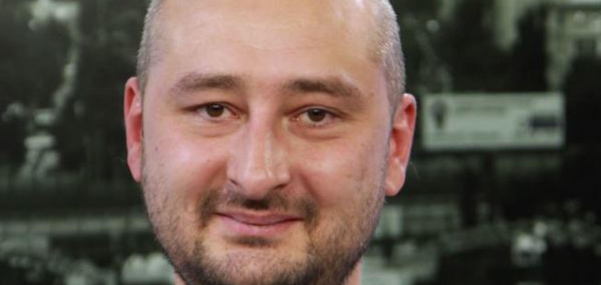 Кто 'убил' Бабченко: у Авакова допустили причастность украинских патриотов