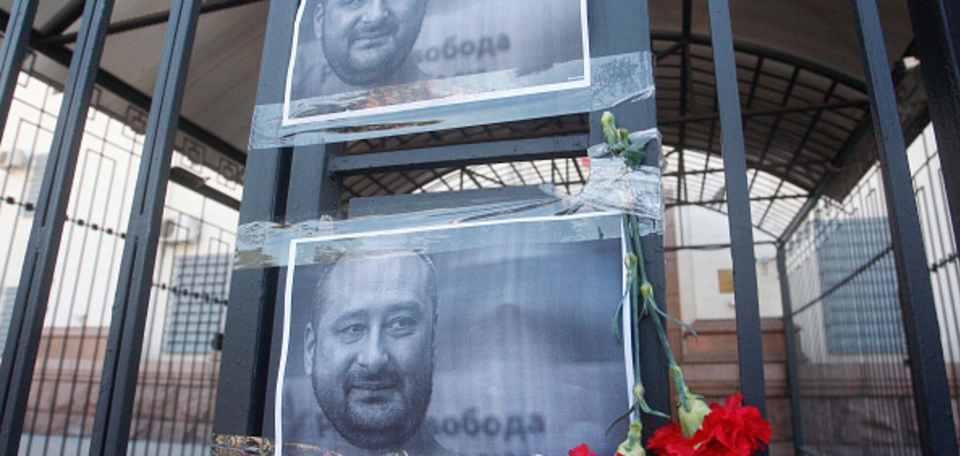 'Має бути чітка відповідь': Гриценко 'пройшовся' по СБУ за вбивство Бабченка