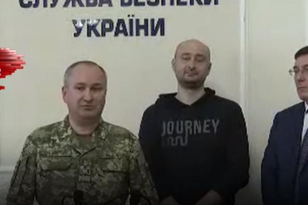 Экс-боец АТО получил $15 тыс. за покушение на Бабченко - СБУ