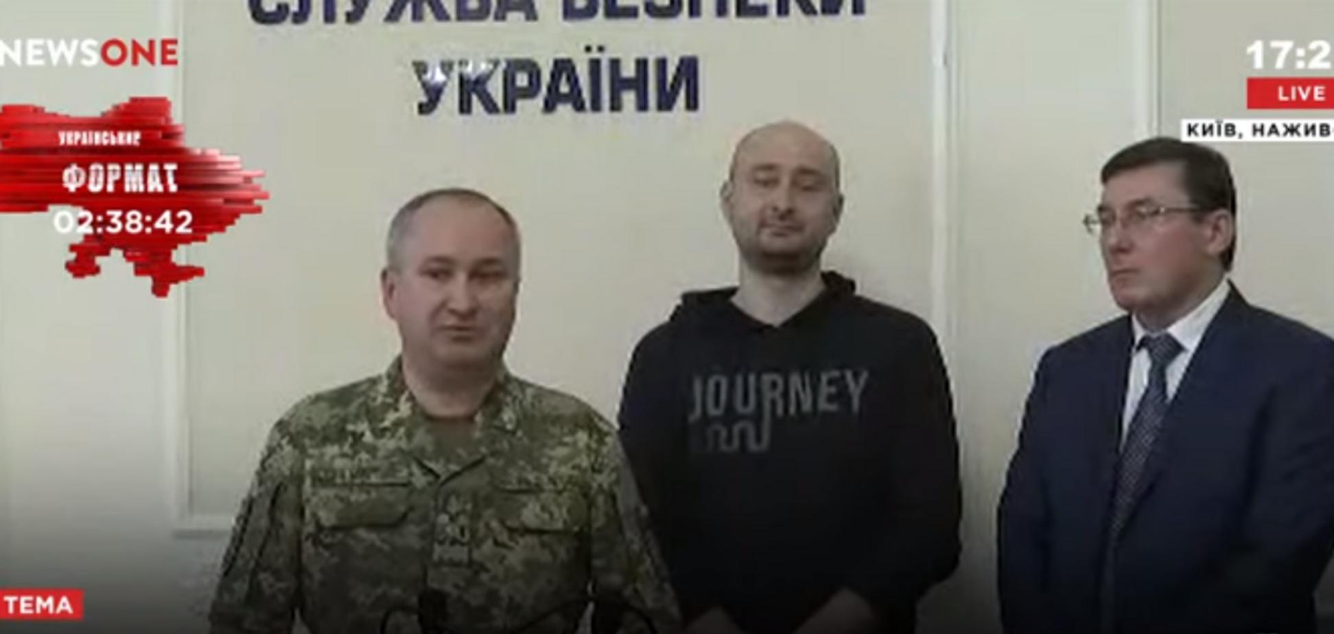 Екс-боєць АТО отримав $15 тис. за замах на Бабченка - СБУ