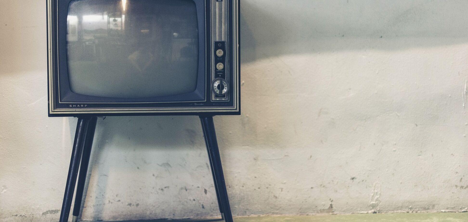 Аналоговое телевидение