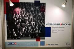 Росія 'вкрала' легендарних українських футболістів: фотофакт