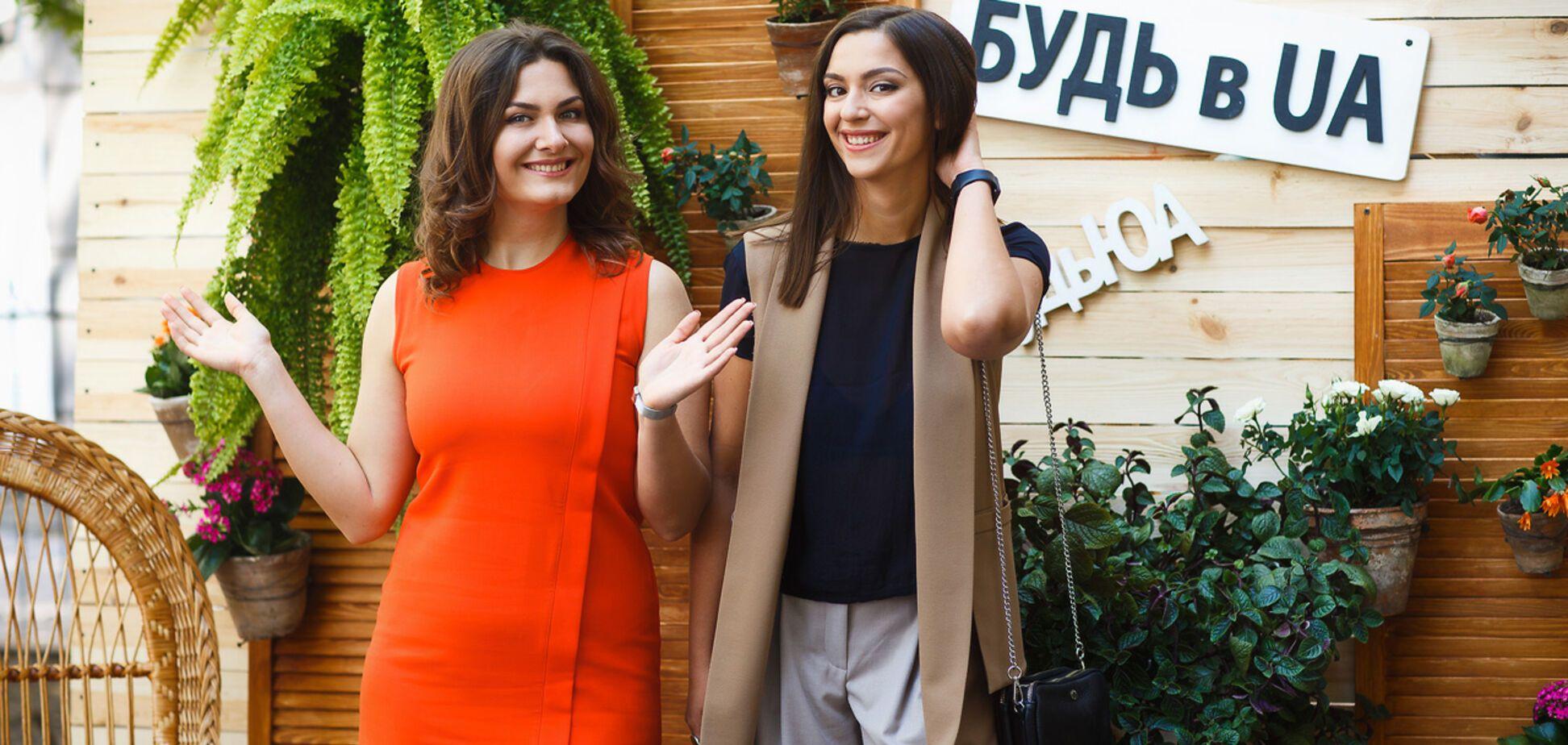 Могли уехать, но остались: как две подруги выбрали Украину и не прогадали
