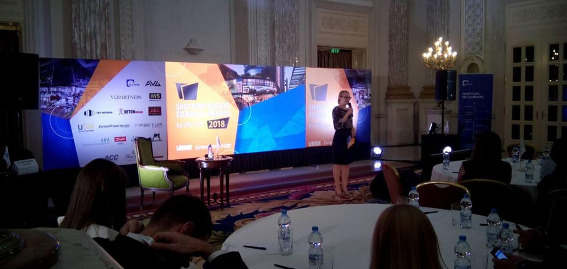 Shopping Centers Forum & Awards 2018 в Киеве: онлайн-трансляция