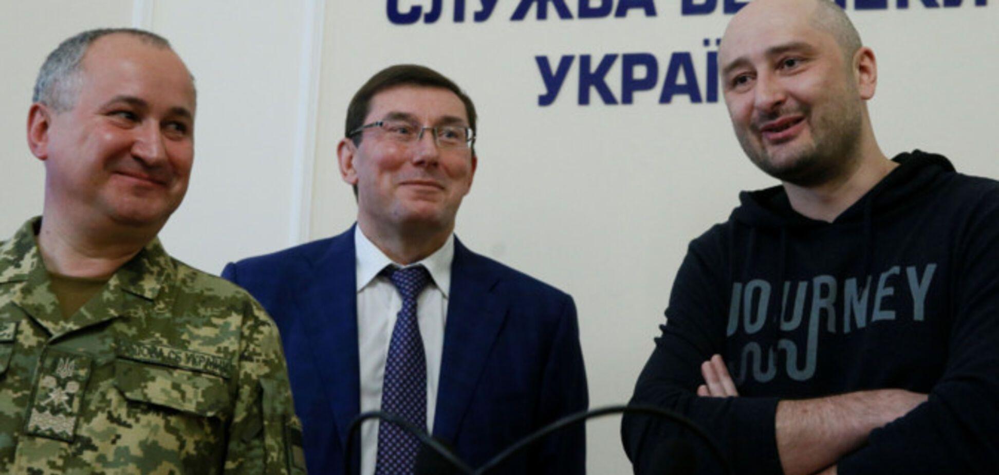 Не Бабченком єдиним: кого ще 'вбили' в Україні