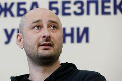 Радість і злість: російський журналіст розкрив два нюанси 'воскресіння' Бабченка