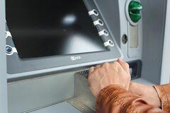 НБУ проявит интерес к банковским картам украинцев