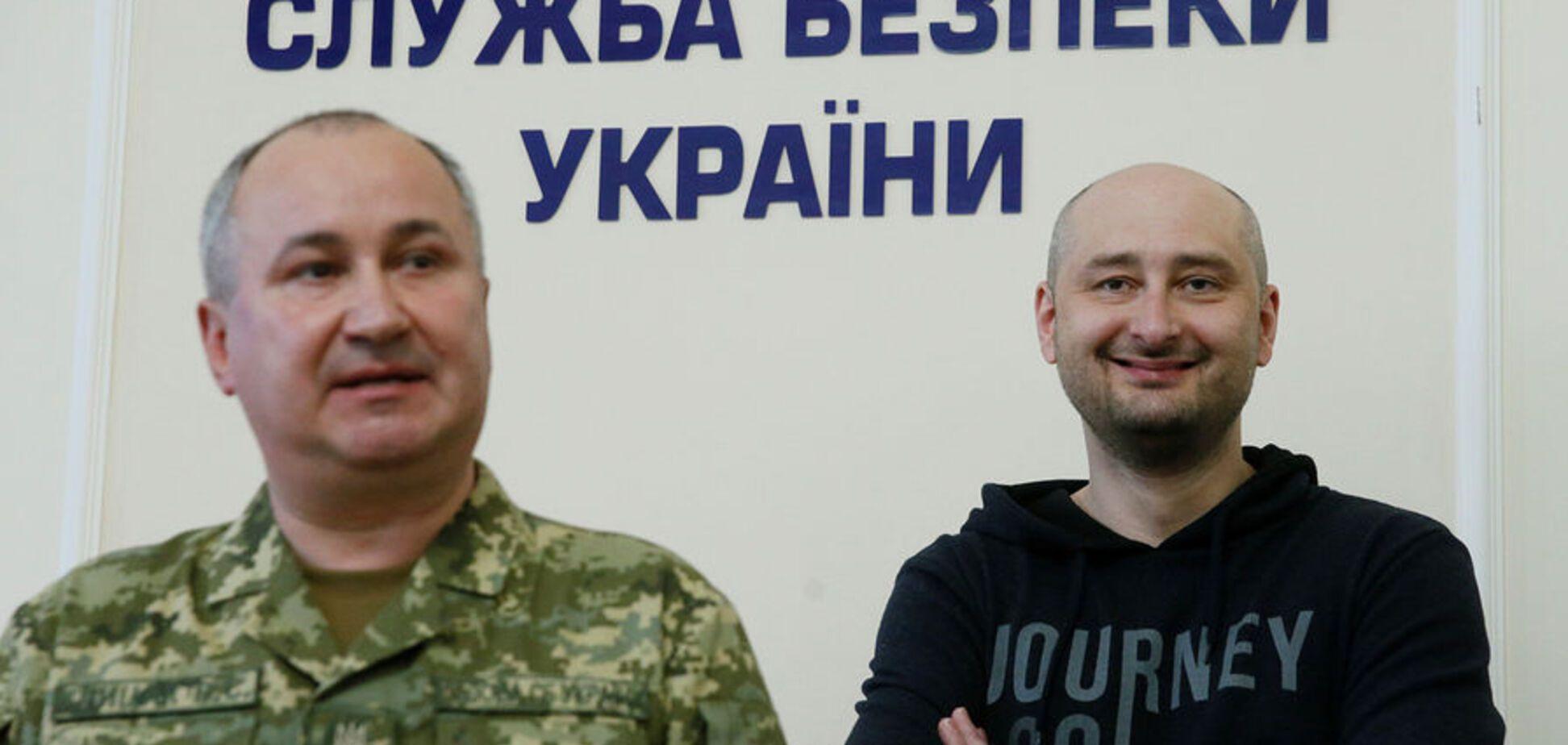 В Украине провели десятки постановочных 'убийств': в МВД раскрыли подробности
