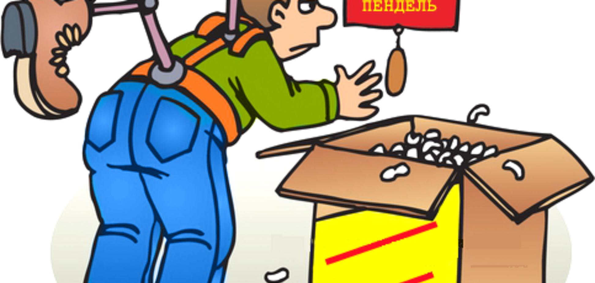 Я слишком хорош, или Почему украинцы не хотят работать