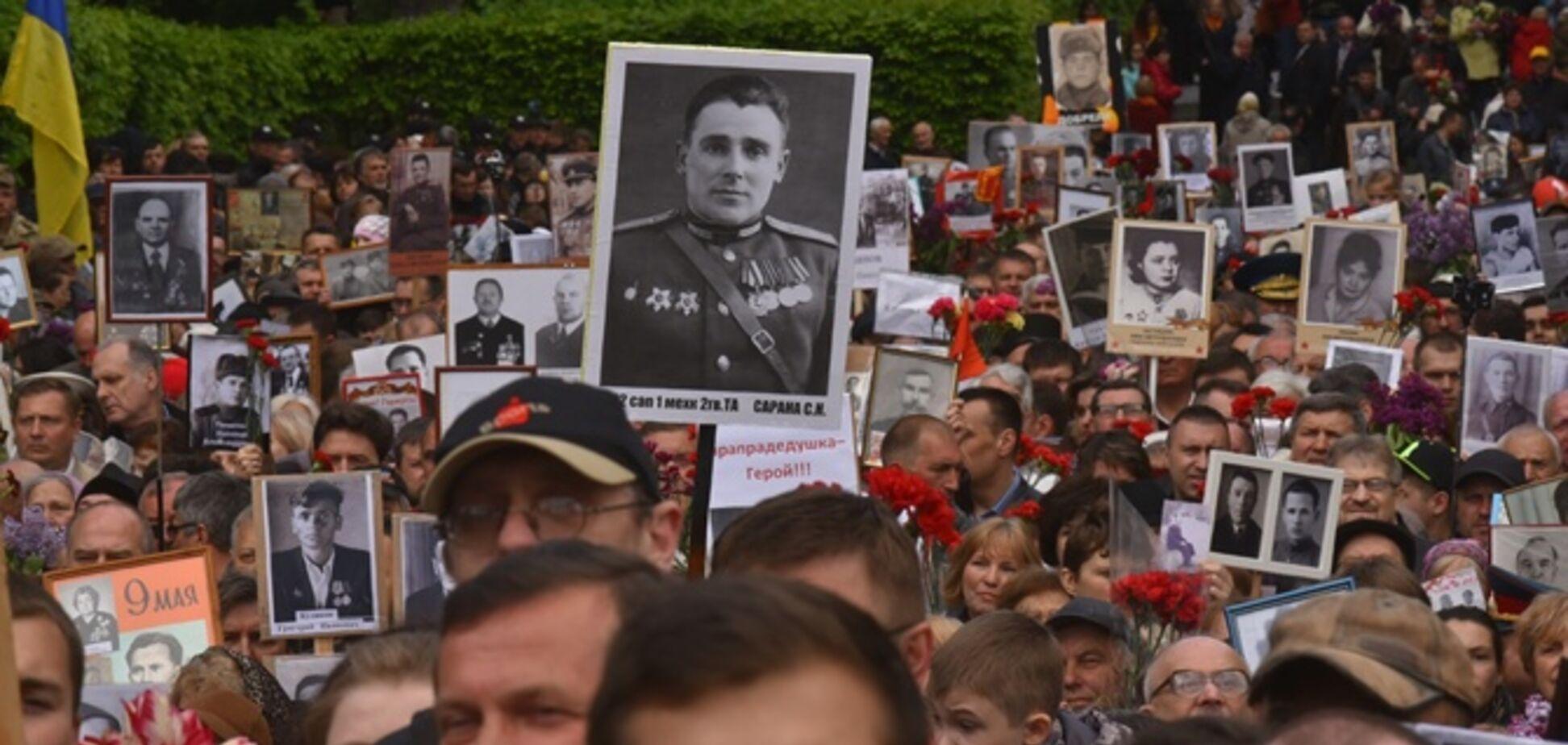 9 мая в Киеве: 'Бессмертному полку' пообещали 'теплый' прием