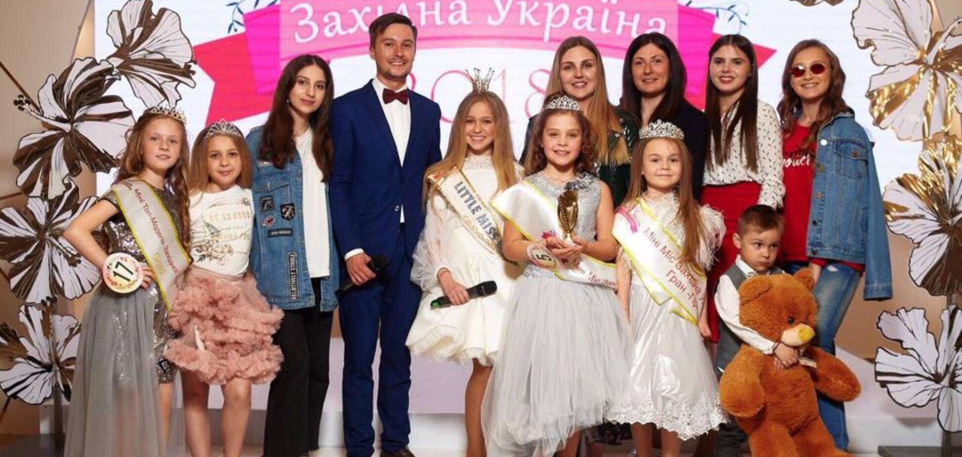 У Львові обрали найкрасивіших дітей