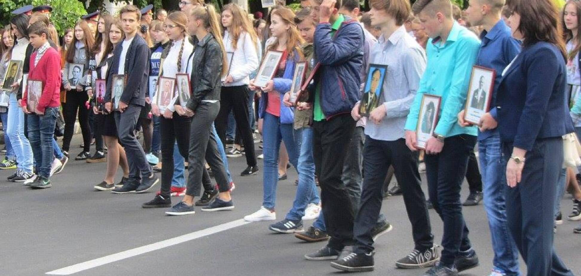 Ідеологія Путіна: школярів Полтави примусово зганяють на акцію 'Безсмертного полку'