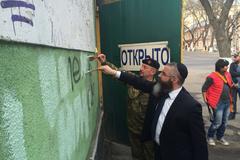 Антисемитизм в Украине: стало известно, что об этом думает народ