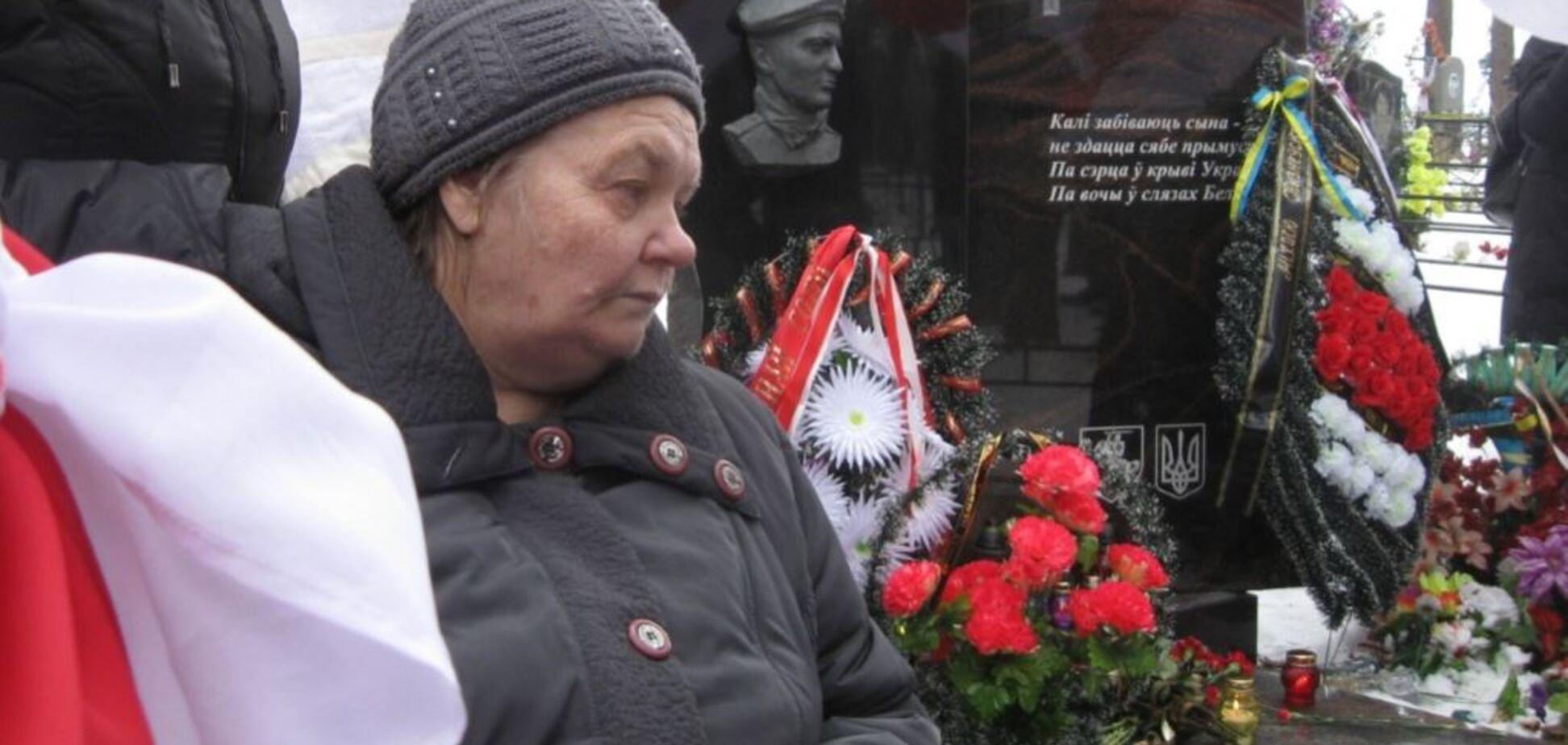 В Беларуси умерла мать героя Небесной Сотни