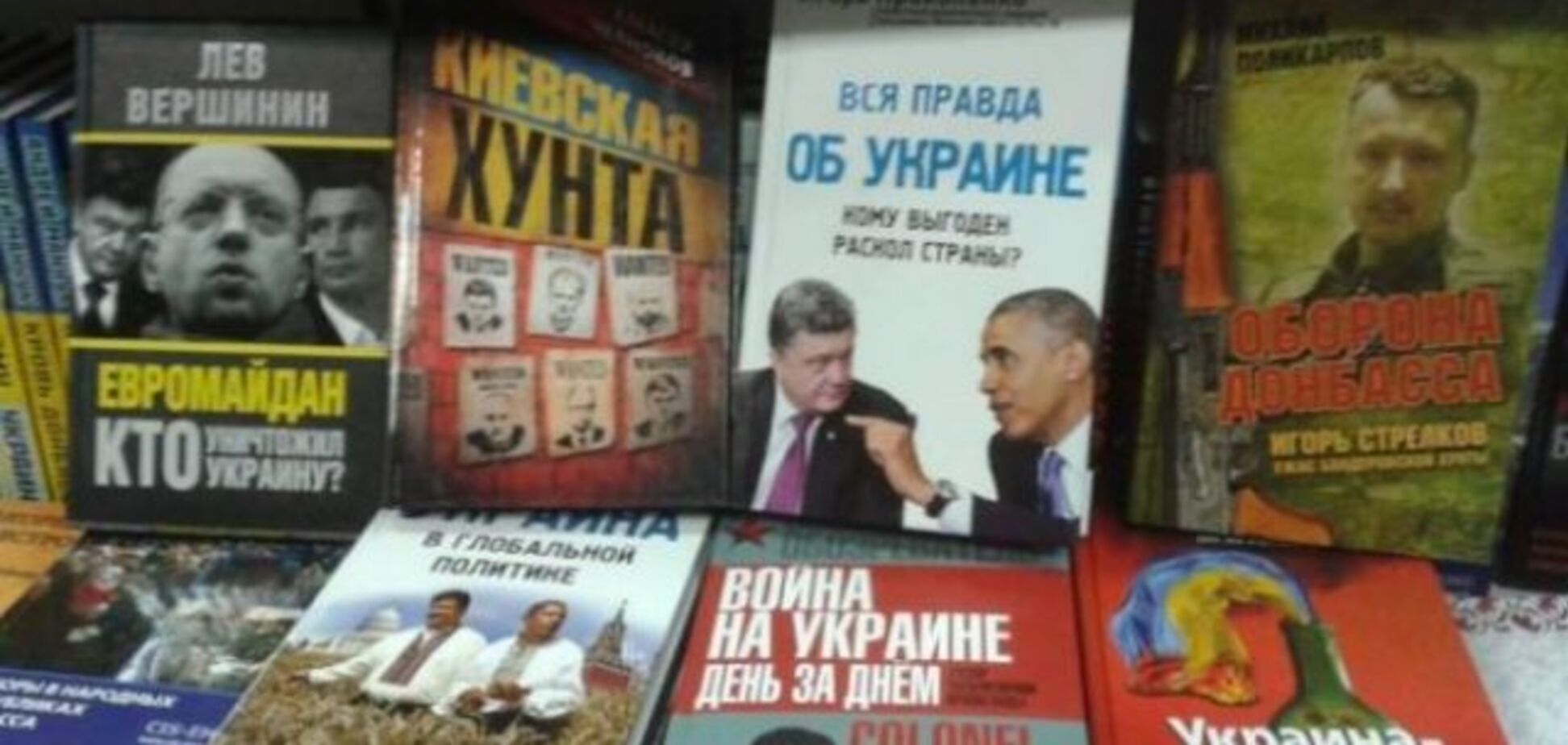 Украина готовит удар по российской литературе