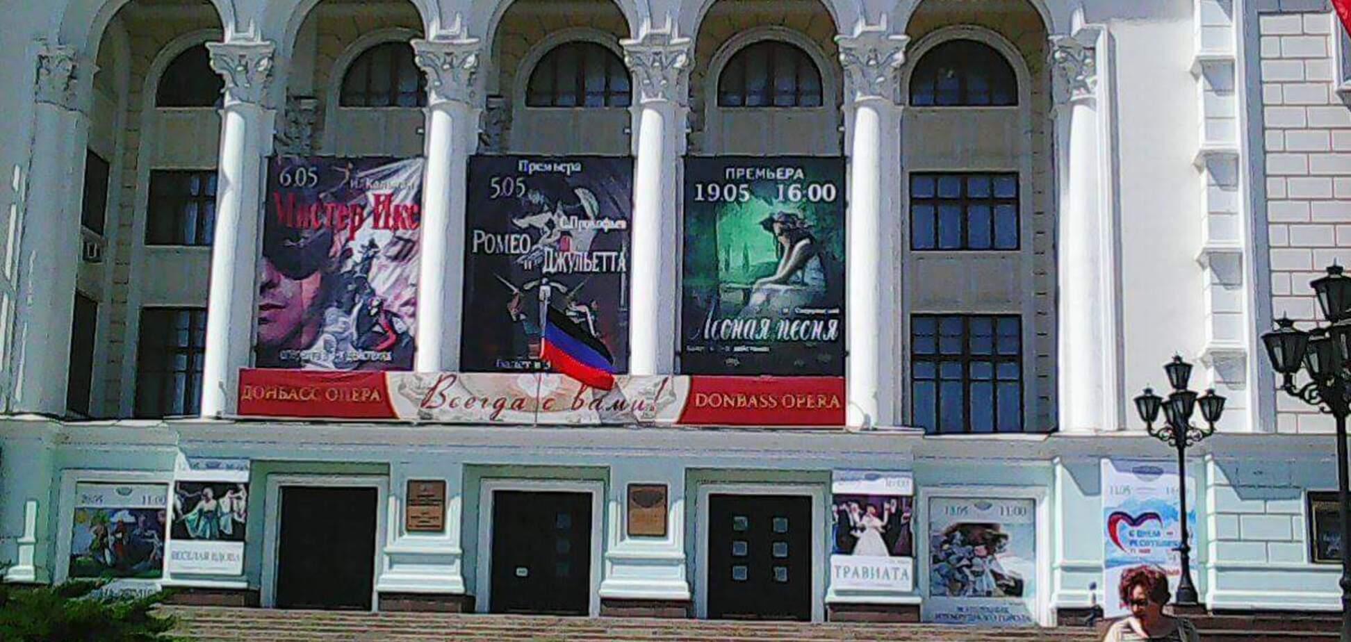 'Плани напередодні шабашу': блогер показав Донецьк перед Днем перемоги
