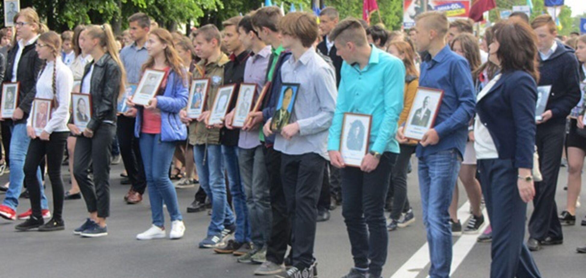 Скандал в Полтаві: українцям порадили, як позбутися 'Безсмертних полків'