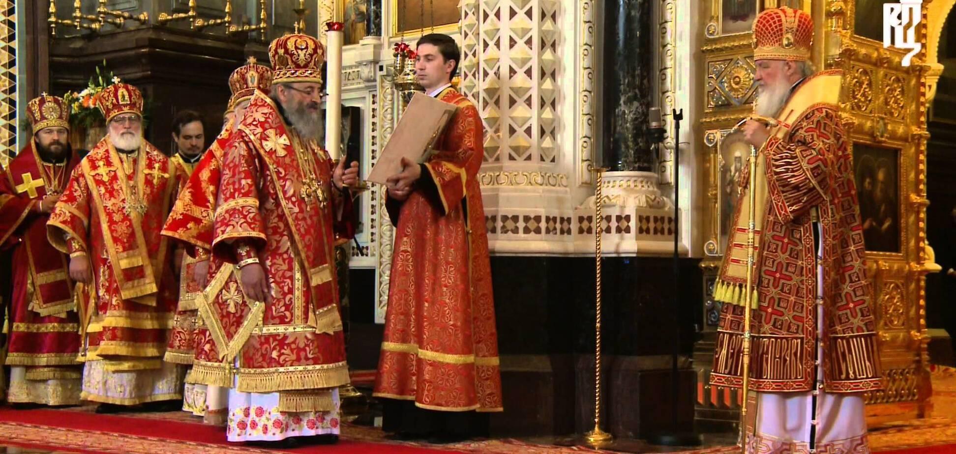 В Раде готовят смену названия пророссийской церкви
