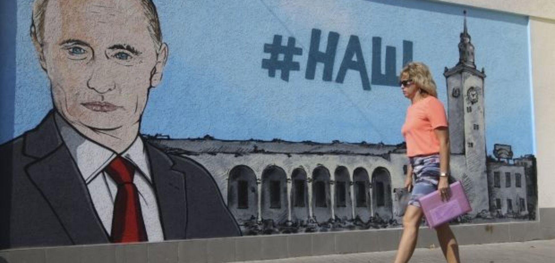 Новая задумка крымских оккупантов, или Как легализовать российские аусвайсы