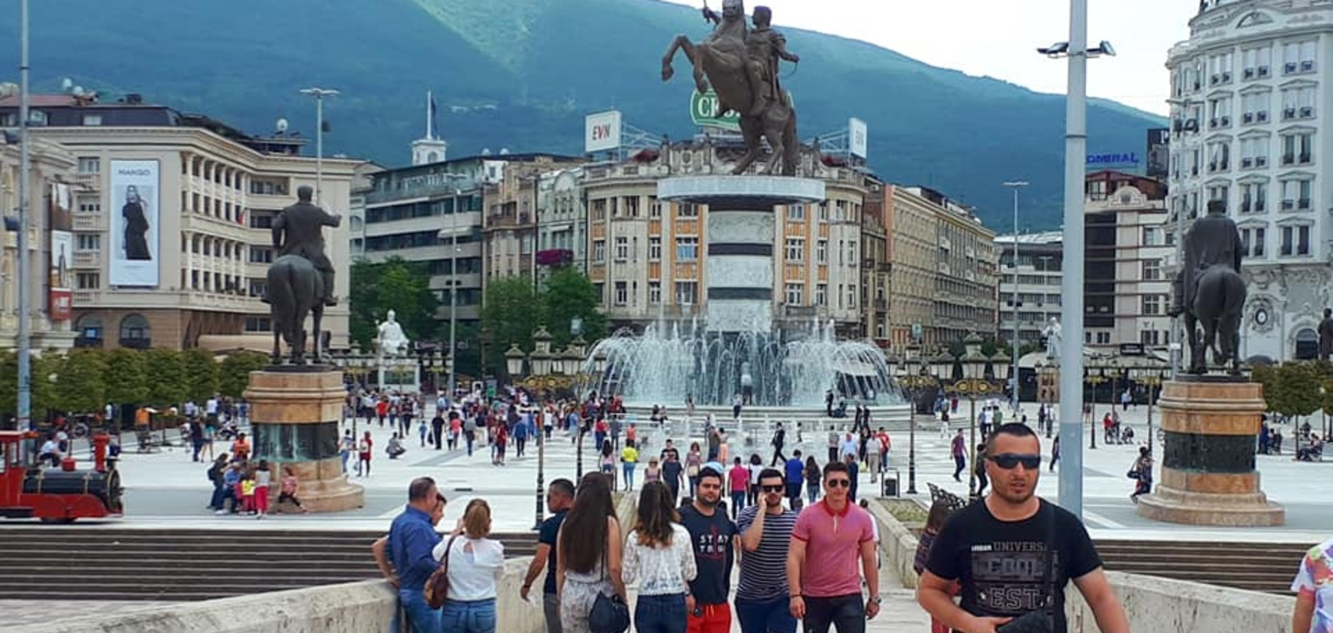 Вперше в Скоп'є: хаос, повний хаос і їжа