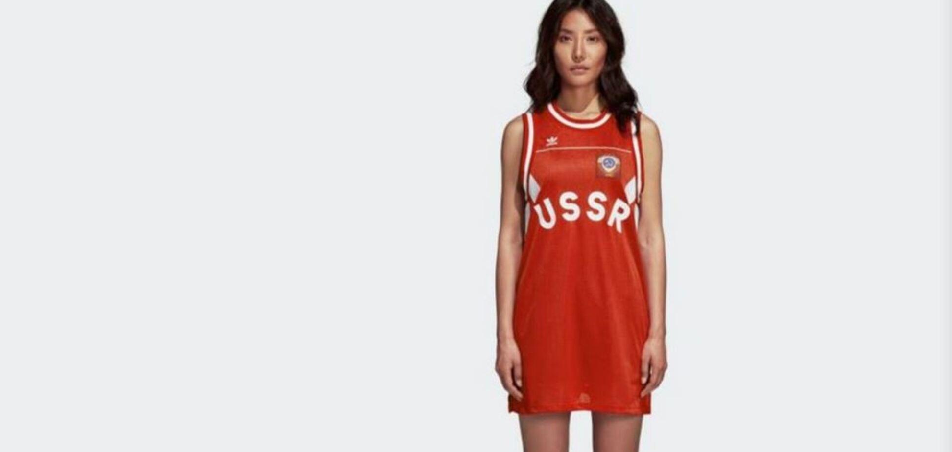 Adidas потрапив у скандал через одягу родом з СРСР