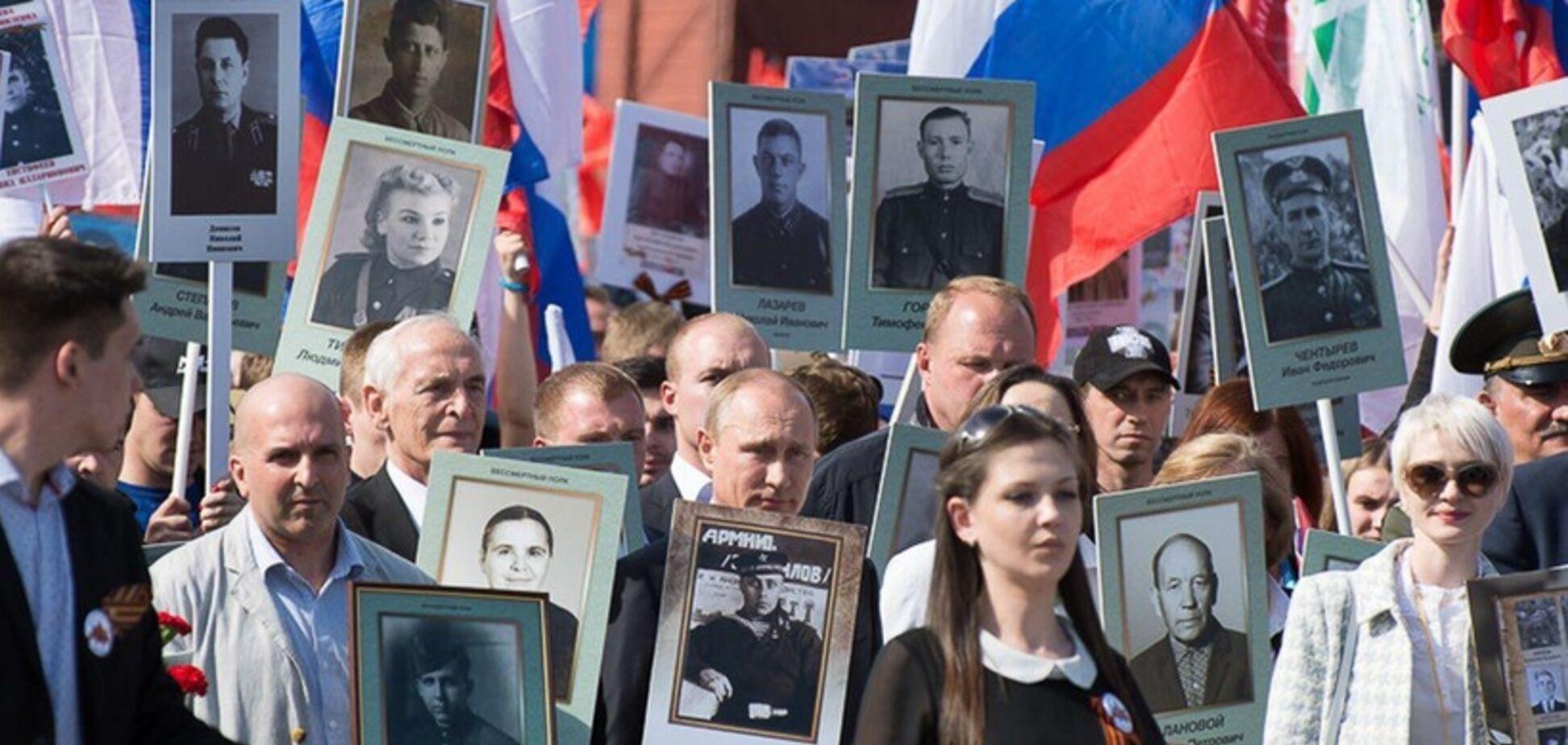 Портников разнес участников 'Бессмертного полка' в России