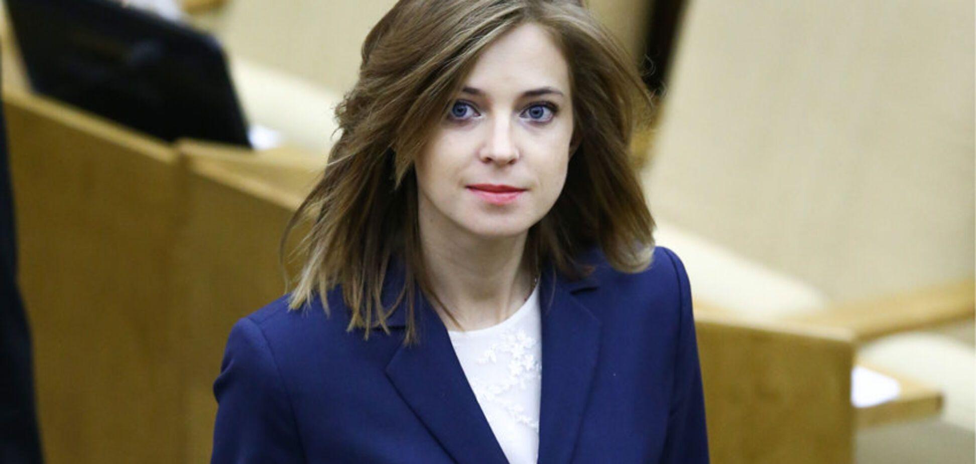 'Чекала на Миколу': Поклонська осоромилася на інавгурації Путіна