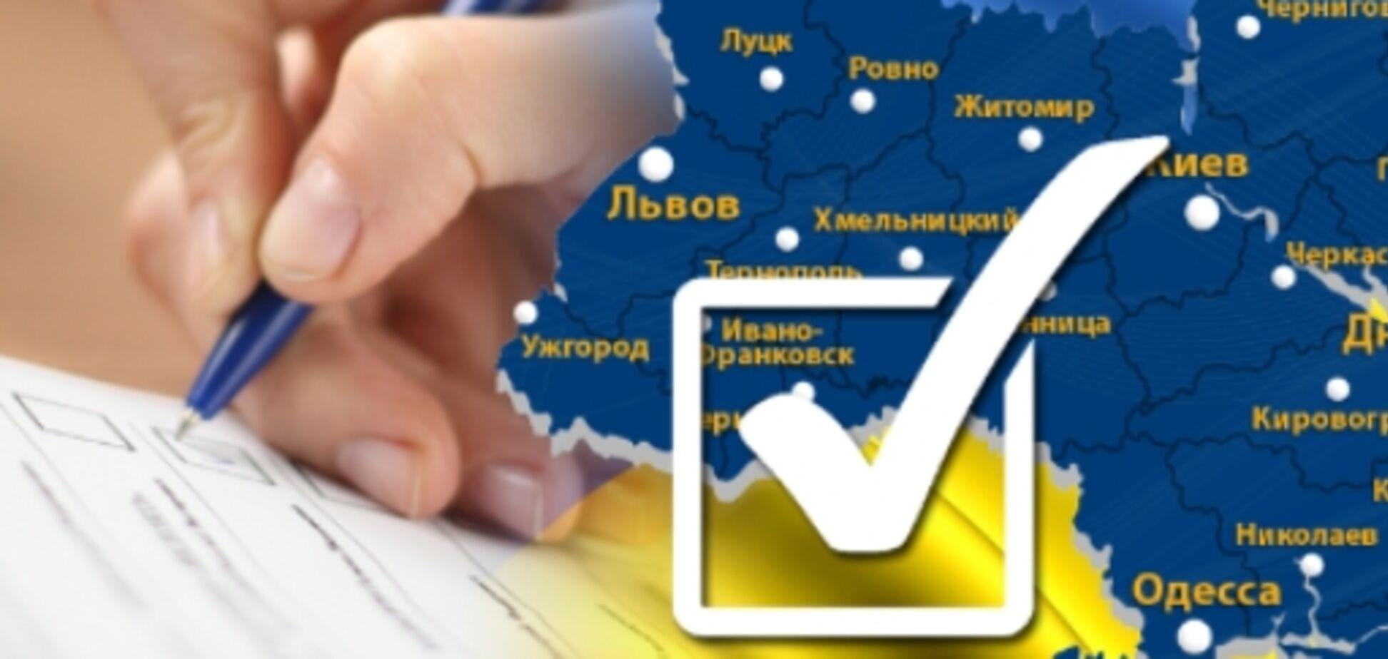 Выборы президента Украины: избиратели назвали фаворита