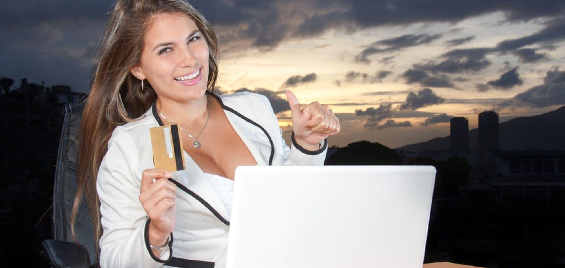 Кредитний реєстр в Україні