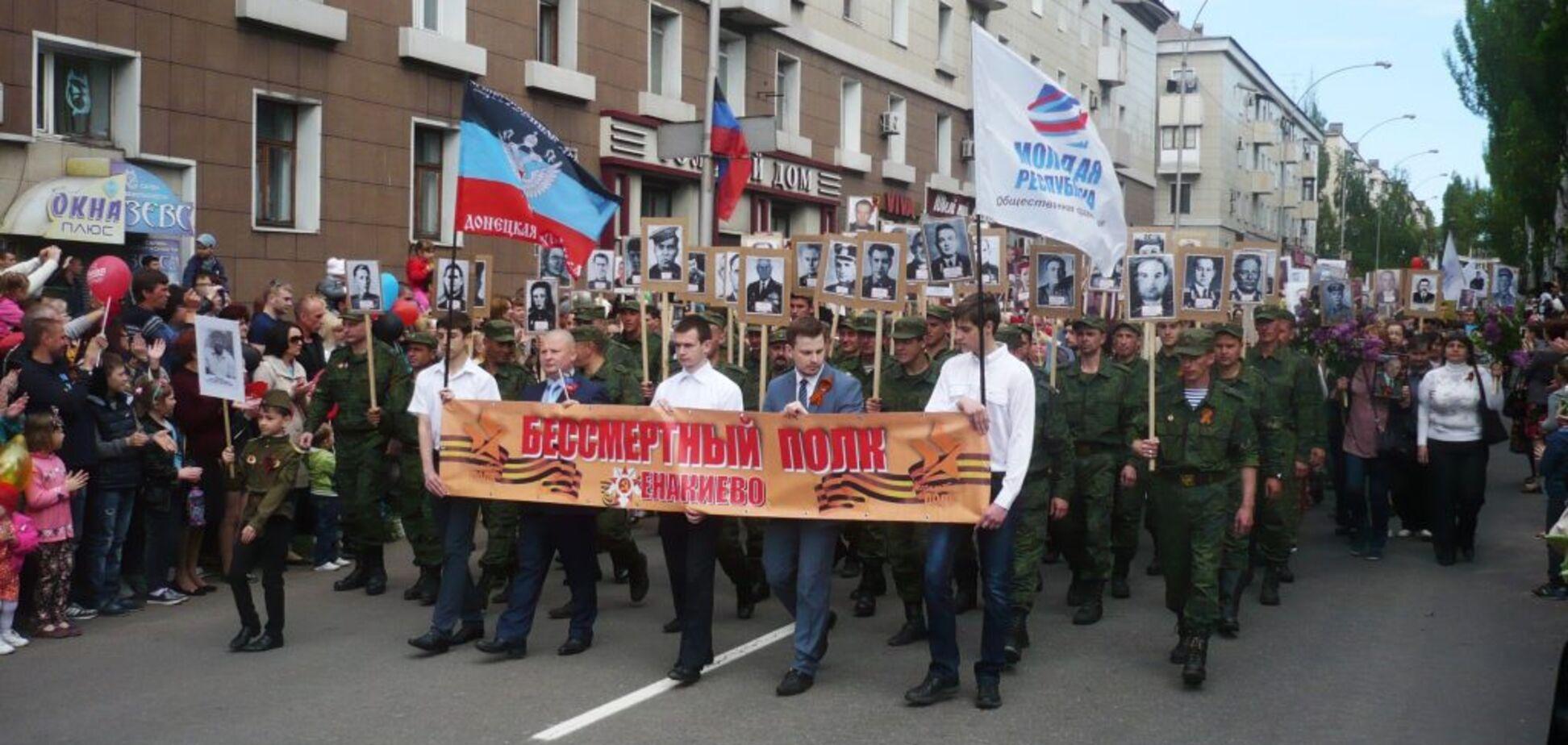 'Деды воевали': журналист показал заброшенные кладбища на Донбассе