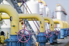 Цена вопроса – 7 млрд: в Украине собрались провести масштабную модернизацию ГТС