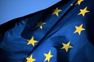 ЕС возьмется за прозрачность трастов