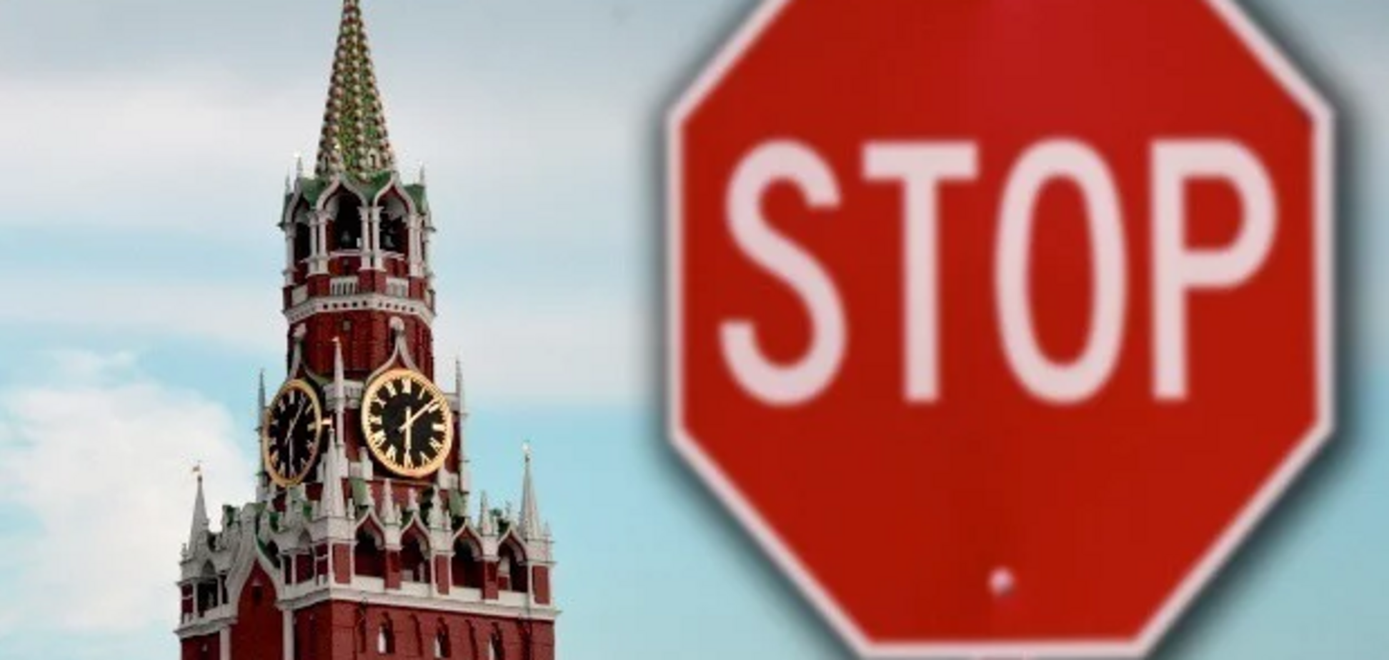 ЕС приготовился ввести новые санкции против РФ