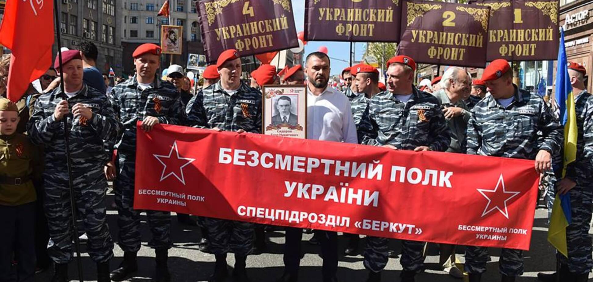 Захарченка, який втік до Росії, побачили в рядах 'Безсмертного полку'