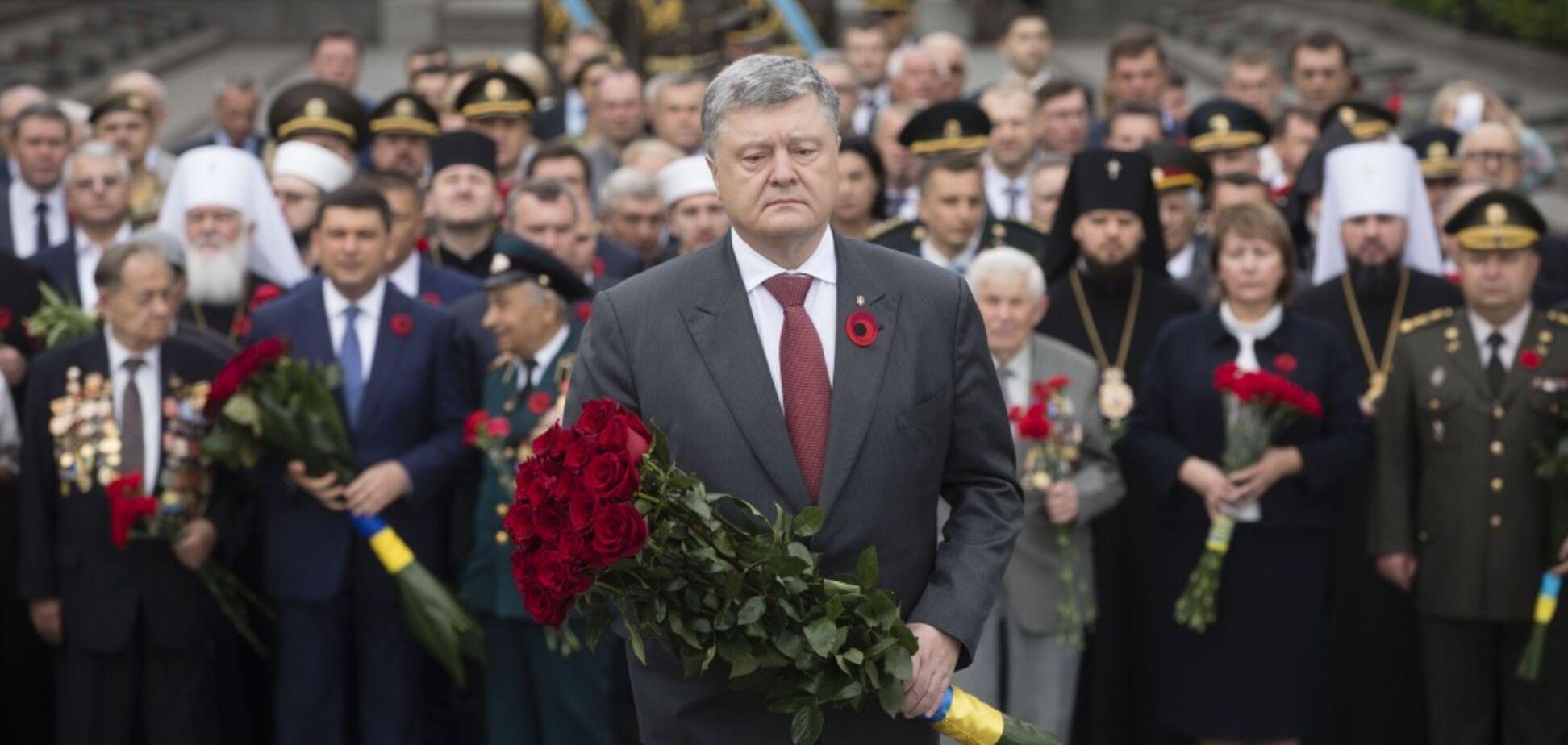 День перемоги над нацизмом у Другій світовій війні: як відзначають в Україні, онлайн-трансляція