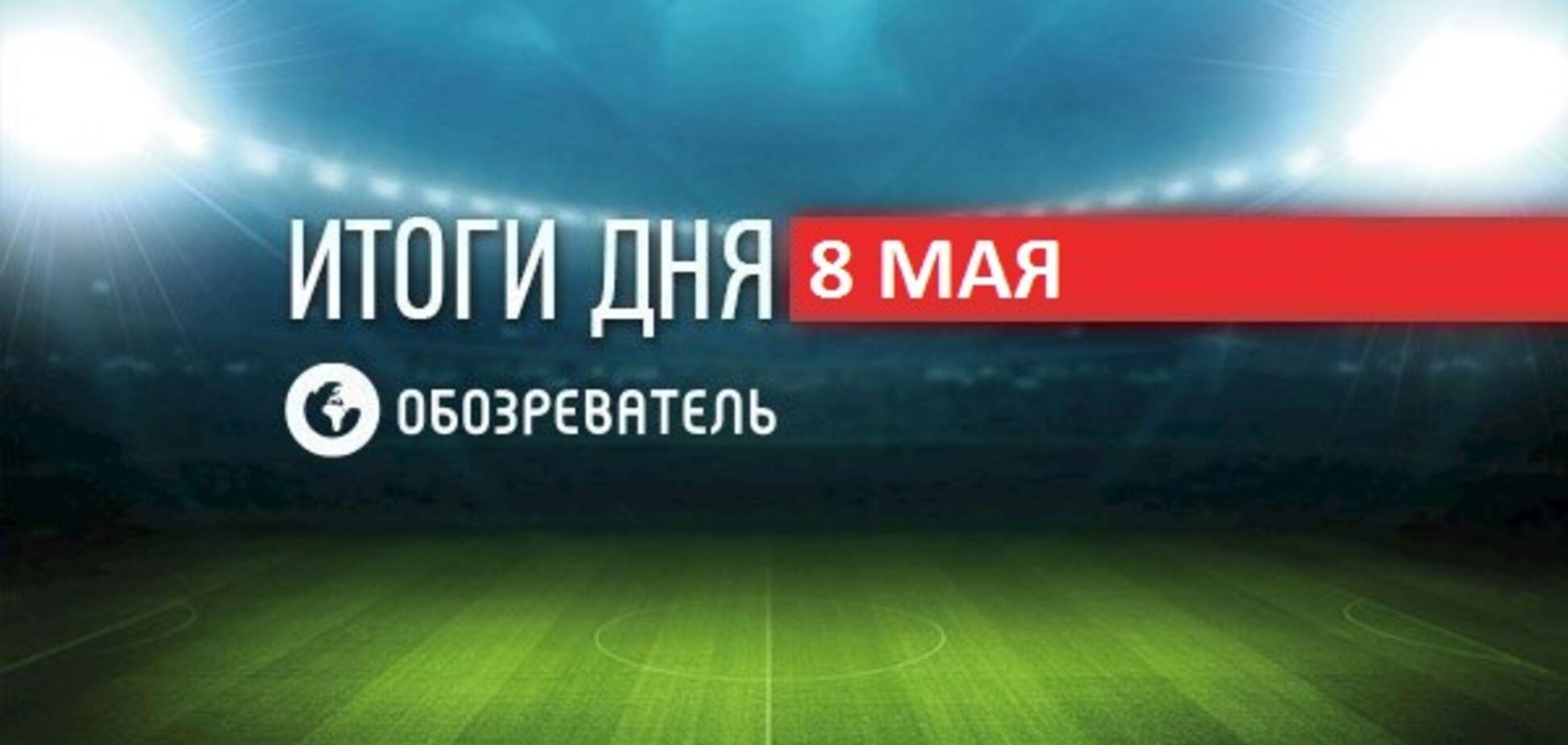 Экс-футболист 'Динамо' устроил шоу в Москве с флагом Украины: спортивные итоги 8 мая