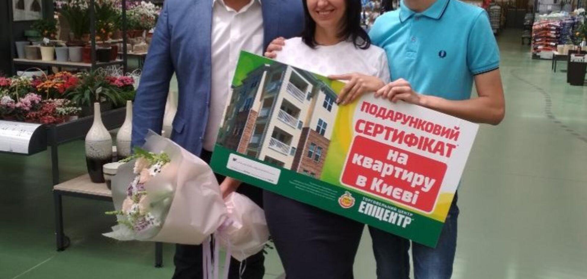 Одеситка виграла квартиру у Києві, яку розігрував 'Епіцентр К'