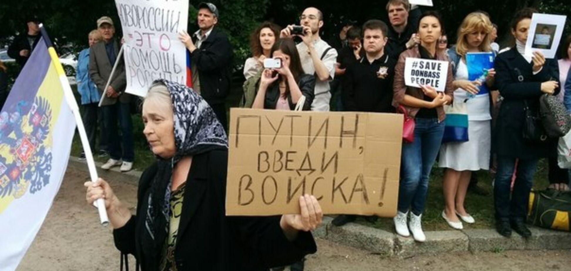 Угроза сепаратизма в Украине: названы новые 'горячие точки'