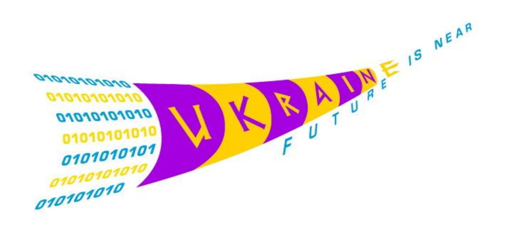 Приключения Украинского Логотипа