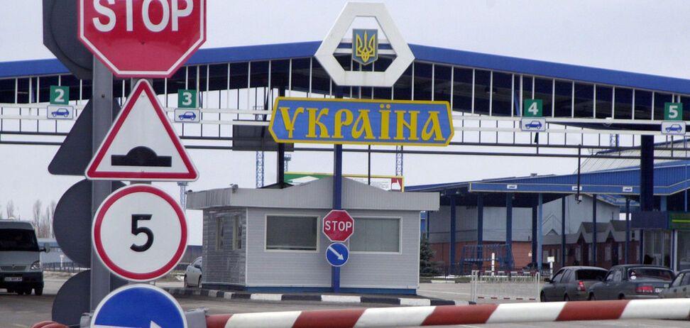 В Украине призвали запретить поезда и автобусы в РФ